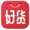 好货日报app
