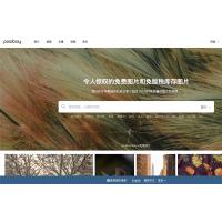 Pixabay-免费正版高清图片素材库