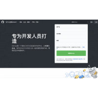 GitHub-代码托管平台