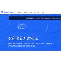 digitalocean-云服务提供商