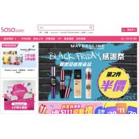香港莎莎化妆品官方网站