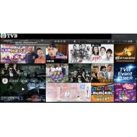 香港TVB-电视广播有限公司