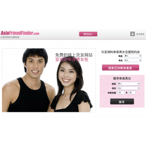 Asia Friendfinder-亚洲交友中心