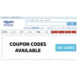Infoseek-日本搜索引擎