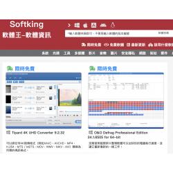 SoftKing-软体王