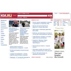 Km.ru官网