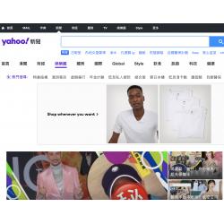Yahoo celebrity-香港雅虎娱乐圈