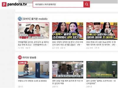 PandoraTV-韩国视频直播